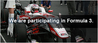 We are participating in Formula 3.