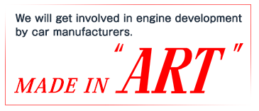 We will get involved in engine development for by car manufacturers. Made In ART ART METAL MFG. CO, LTD.